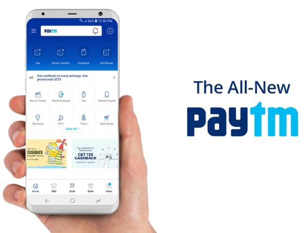 Paytm Kaise Use Kare? – Paytm से बैंक अकाउंट में पैसे भेजने का आसान तरीका!