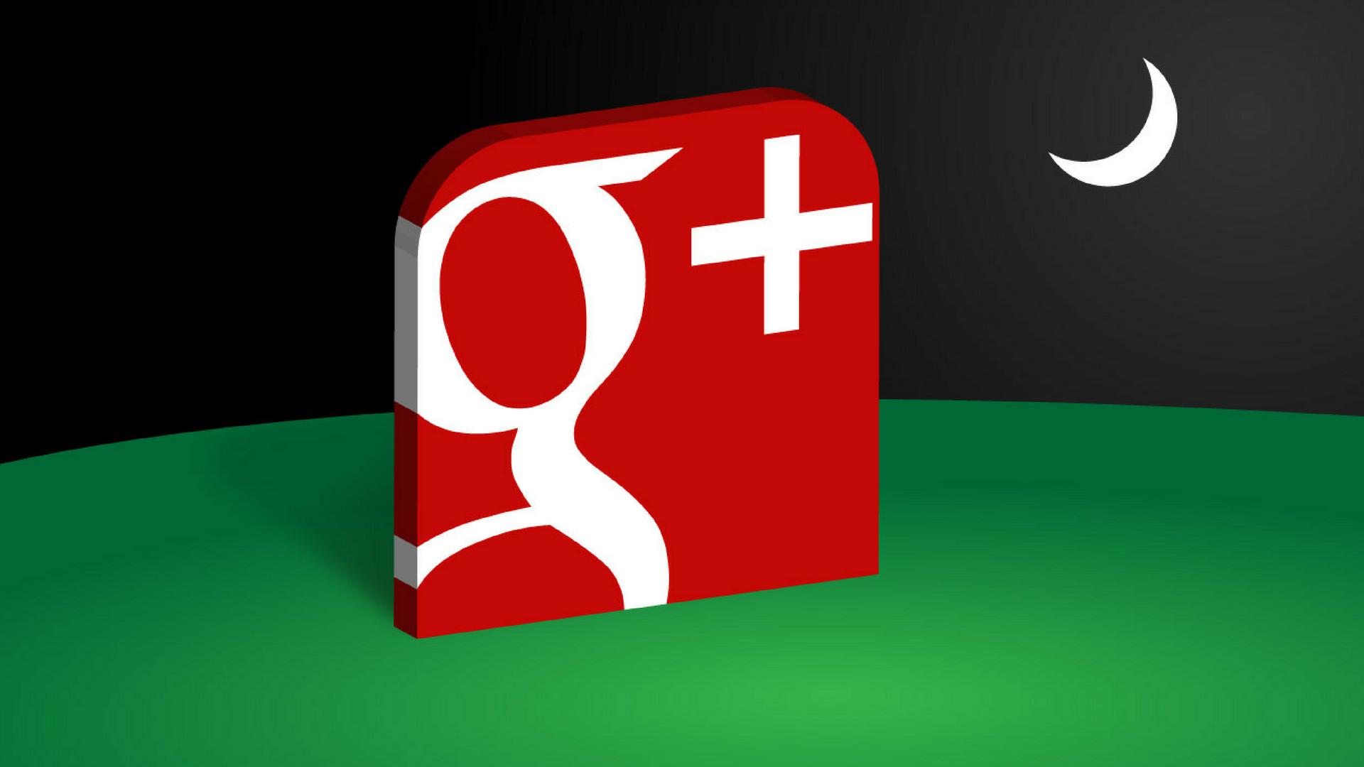 google plus kya hai
