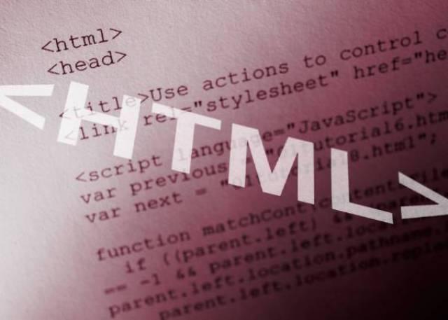 Html Ki Coding Kaise Kare