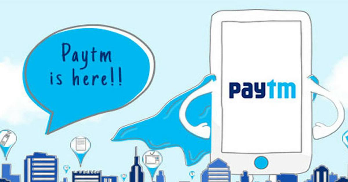 Paytm Se Paise Kaise Kamaye? Paytm Promo Code Kya Hai – जानिए Paytm Se Free Recharge Kaise Kare हिंदी में!