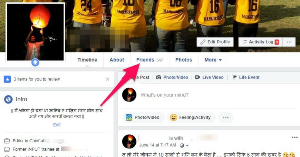 Facebook Se Number Kaise Nikale जानिए हिंदी में - Hindi