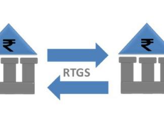 RTGS Kya Hai