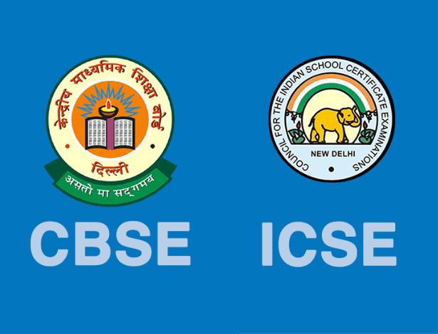 CBSE Or ICSE Kya Hai