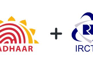 IRCTC Account Se Aadhar Card Link Kaise Kare