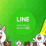 line app kya hai