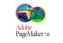 Page Maker Kya Hai