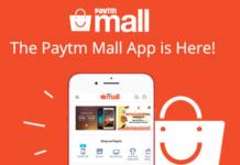 Paytm Mall Kya Hai?