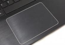 Touchpad Kya Hai