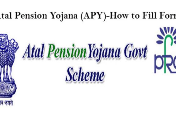Atal Pension Yojana Ka Form Kaise Bhare