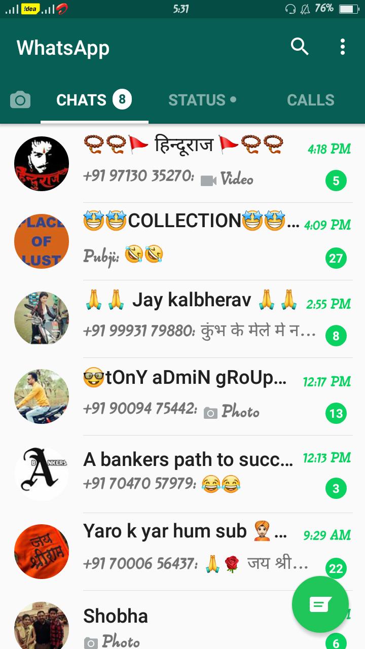 Bina Seen Kiye Whatsapp Status Kaise Dekhe? - जानिए