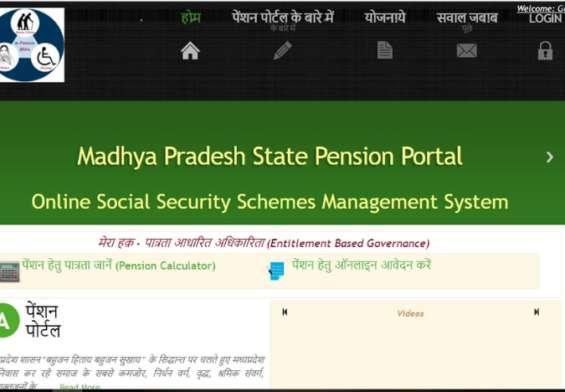 Madhya Pradesh Viklang Pension Yojana Ke Liye Aavedan Kaise Kare