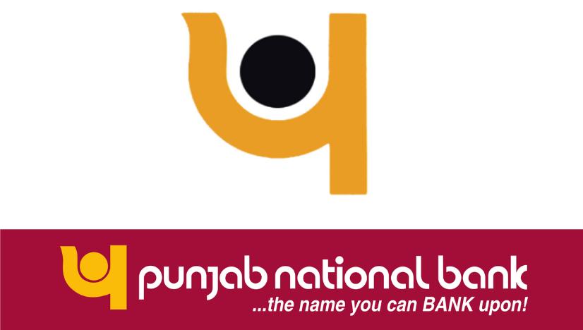 PNB Net Banking Kya Hai? - पीएनबी इंटरनेट