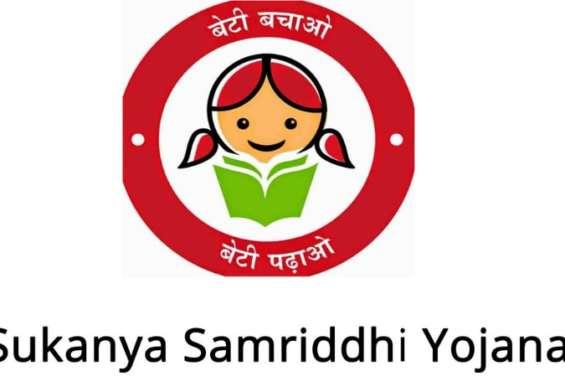 Sukanya Samriddhi Yojana Ka Labh Kaise Le