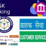 Kiosk Banking Kaise Khole