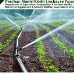 Pradhan Mantri Krishi Sinchai Yojana Kya Hai