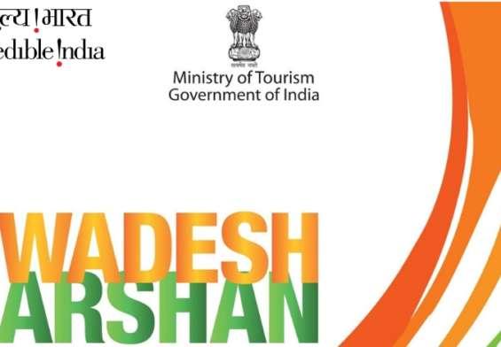 Swadesh Darshan Prasad Yojana Kya Hai