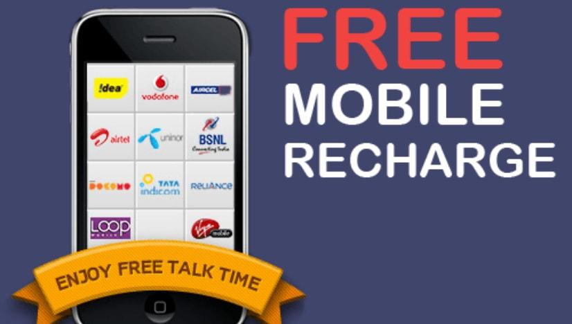 फ्री रिचार्ज कैसे करे? – Free Recharge करने की 4 बेहतरीन Tricks!