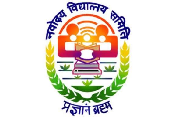 Jawahar Navodaya Vidyalaya Me Admission Kaise Le