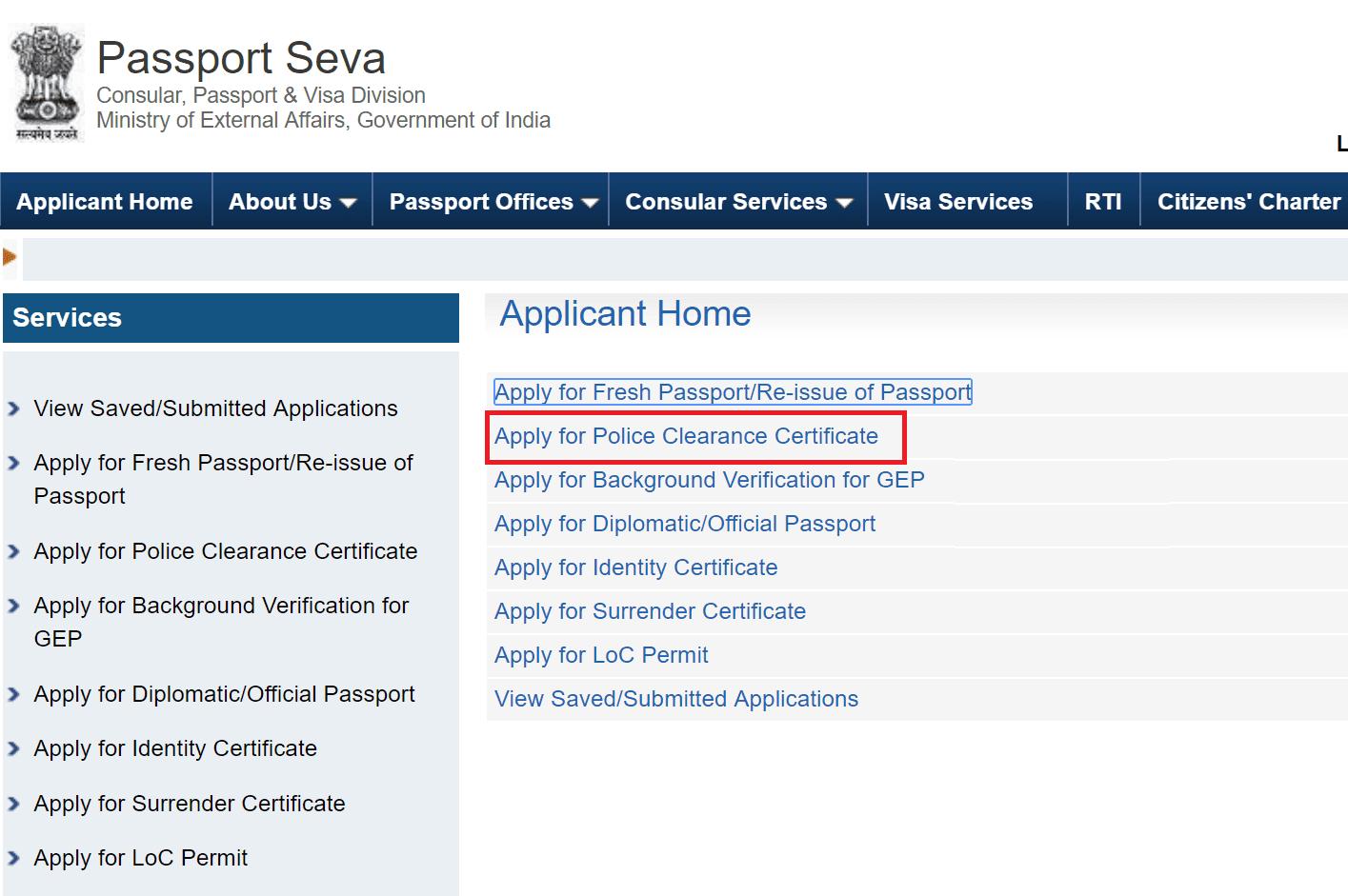 Police Clearance Certificate Kaise Banwaye? - ऑनलाइन