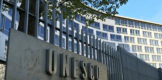UNESCO Kya Hai
