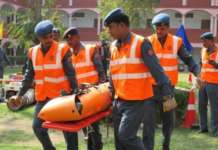 NDRF Kaise Join Kaire